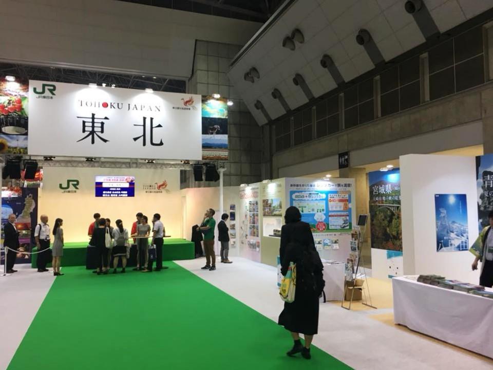 Tourism EXPO Japan jr tohoku japan